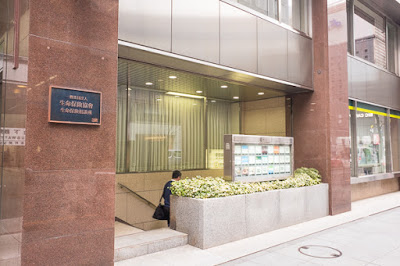 Marunouchi branch of Sumitomo-Mitsui Banking Corporation.