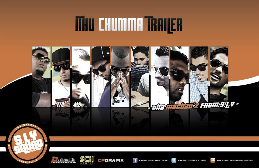 sly squad ithu chumma trailer