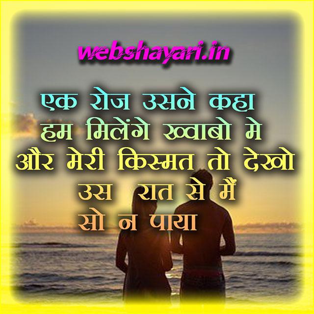 dosti shayari जिंदगी  शायरी सबसे बेस्ट दोस्ती शायरी खूबसूरत दोस्ती शायरी