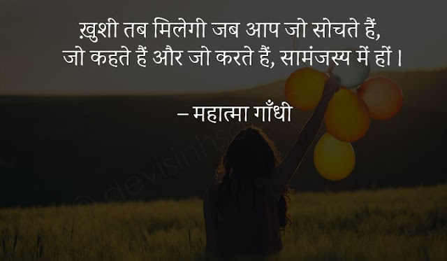 sharing happiness quotes