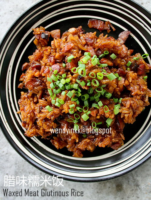 Table For 2 Or More Waxed Meat Glutinous Rice 腊肉糯米饭
