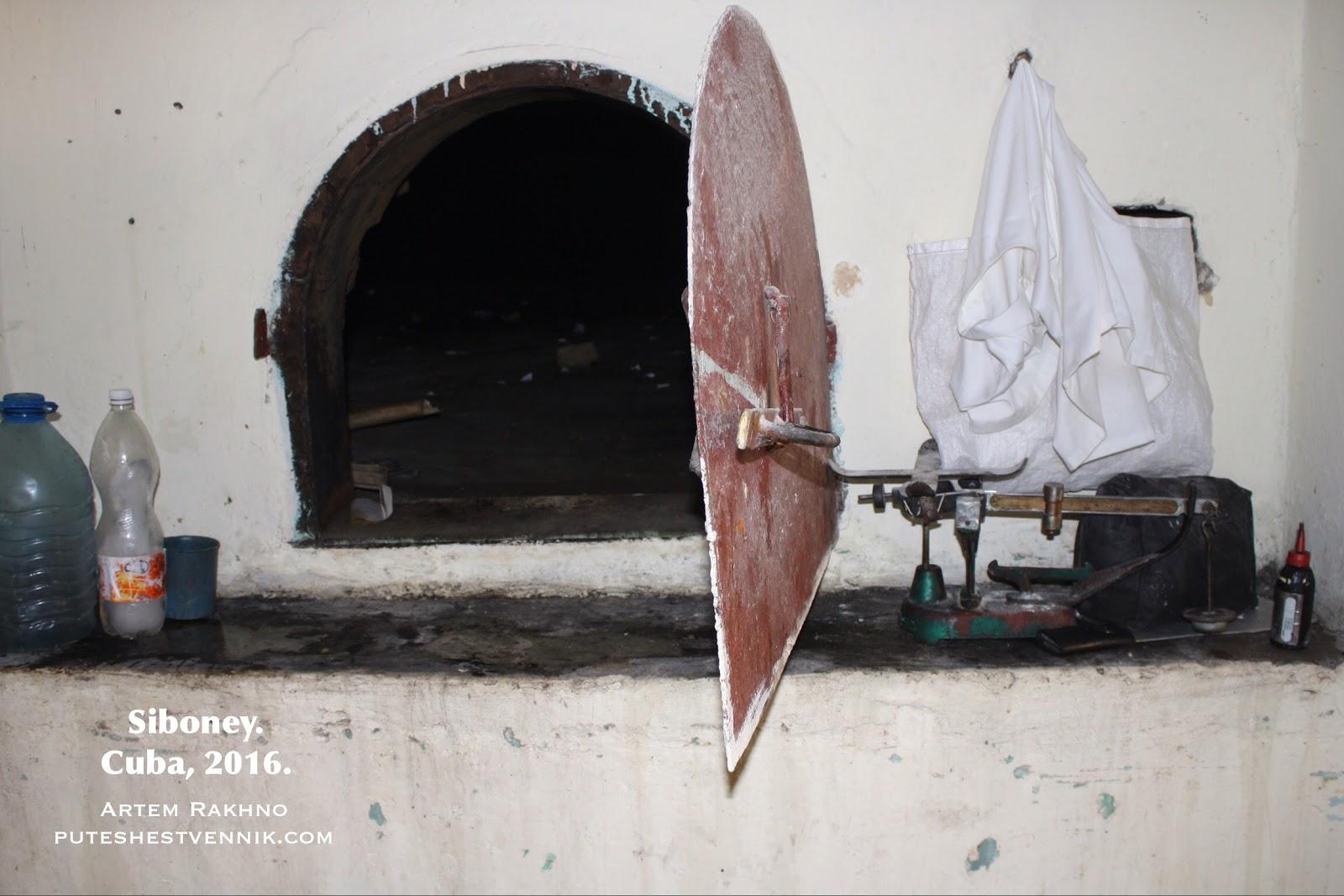 Старая печь в пекарне на Кубе