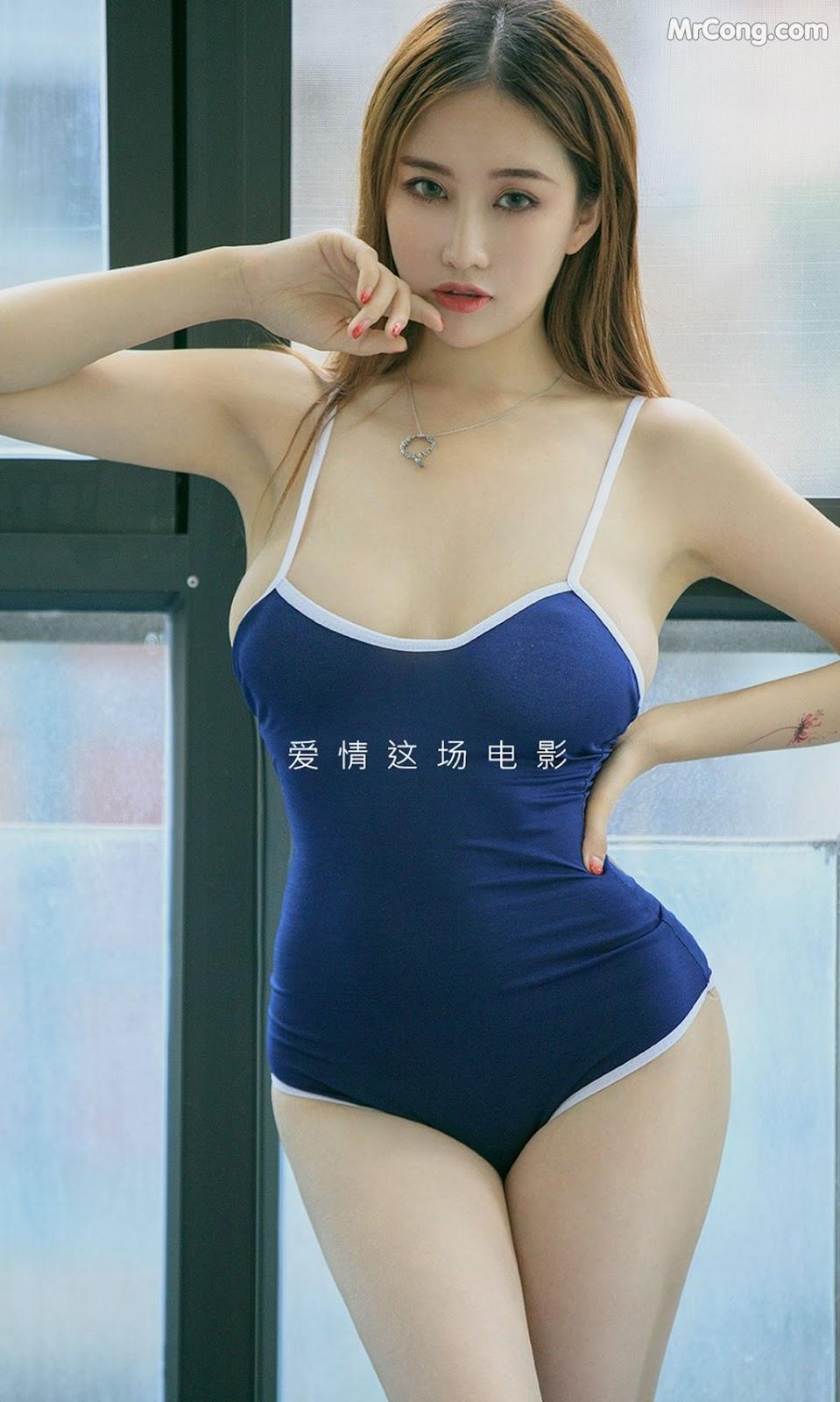 Image UGIRLS-Ai-You-Wu-App-No.1609-Yue-Yin-Tong-MrCong.com-004 in post UGIRLS – Ai You Wu App No.1609: Yue Yin Tong (月音瞳) (35 ảnh)