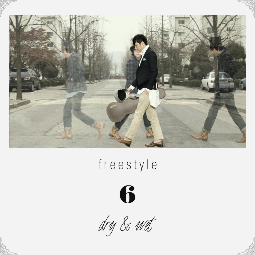 Free Style – Vol.6 Dry & Wet