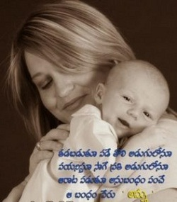 mothers-day-images-telugu-quotes