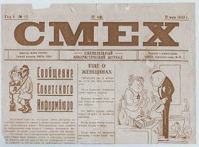 газета Одесса 1942