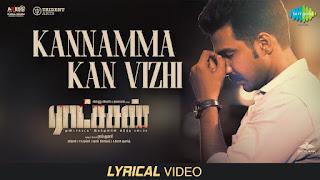 Kannamma kanvizhi song lyrics