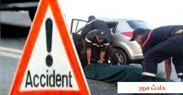 المهدية : حادث مرورخطير يسفر عن وفاة شخصين