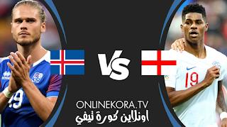 مشاهدة مباراة إنجلترا وأيسلندا بث مباشر اليوم 18-11-2020  في دوري أمم أوروبا