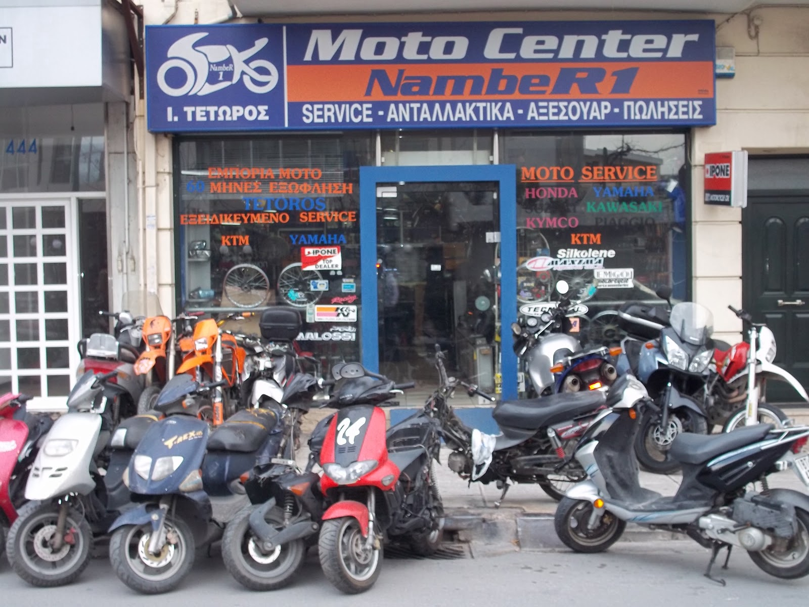 moto center number 1(Συνεργείο μοτοσικλετών Ιωάννης Τετώρος)