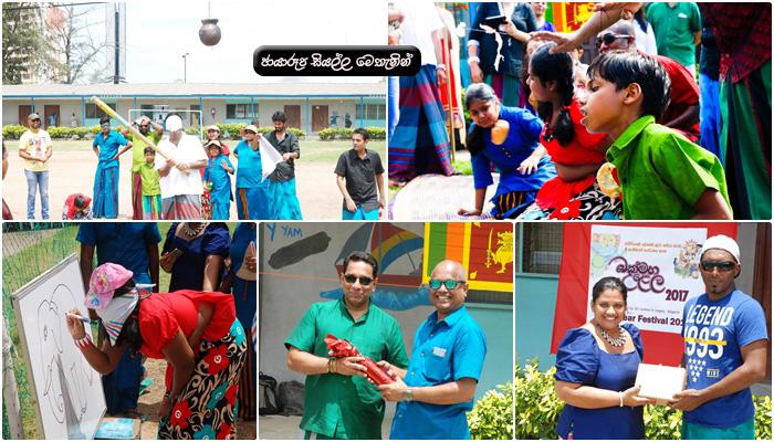 http://www.gallery.gossiplankanews.com/event/sinhala-awurudu-celebration-in-nigeria-2017.html