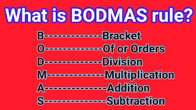 What is BODMAS rule