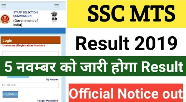 Staff Selection Commission Postpones MTS 2019 Result