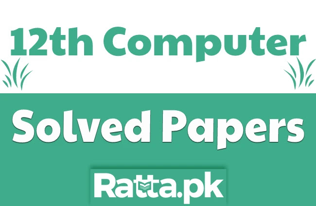 2nd Year Computer Science Solved Past Papers pdf Download 2021