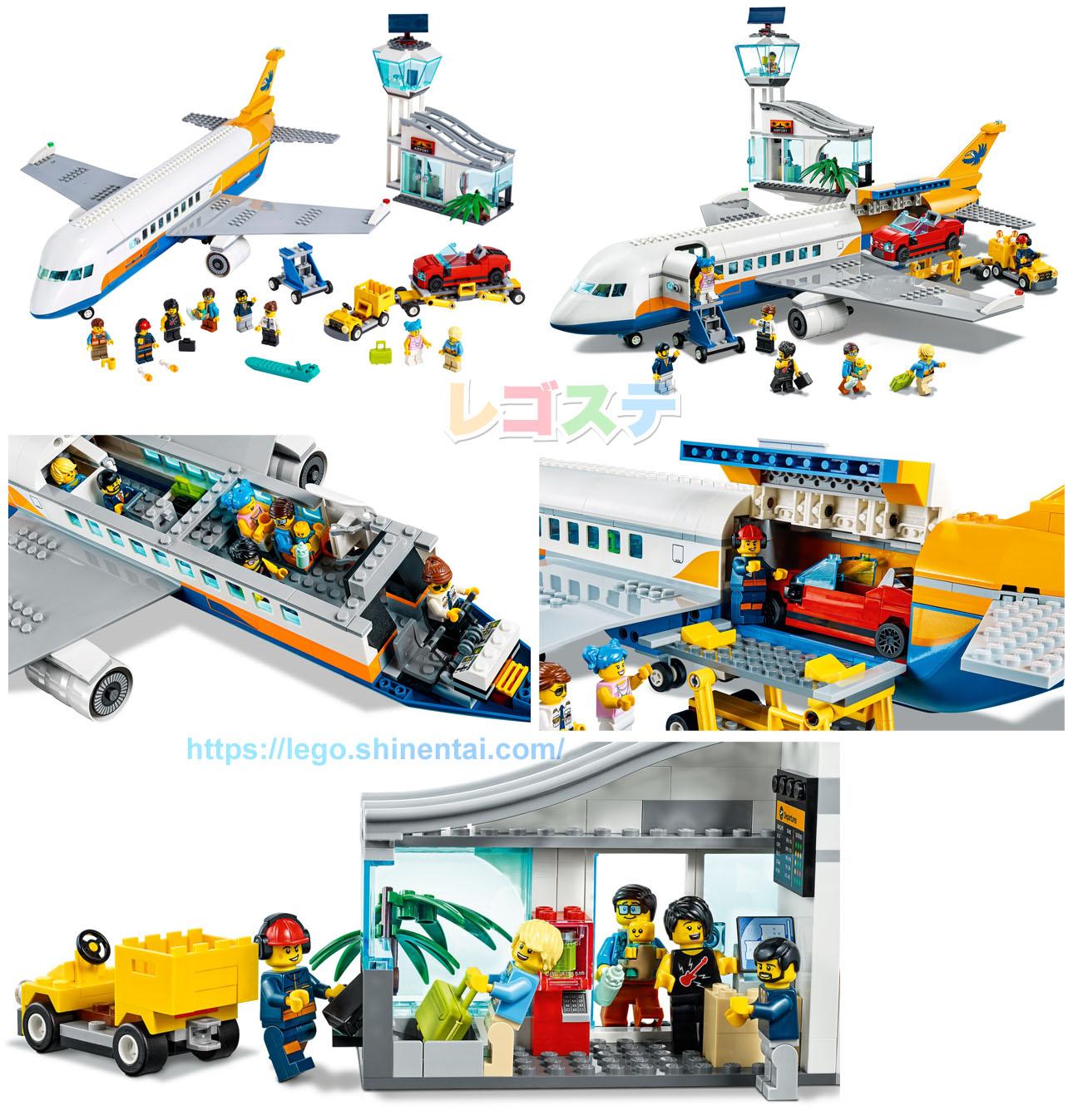 60262 旅客機