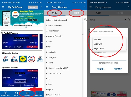 Activate your BSNL fancy mobile number or choice number online through BSNL Choose Your Mobile Number Portal or My BSNL App