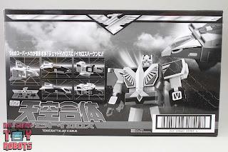 Super Mini-Pla Jet Icarus Outer Box 01