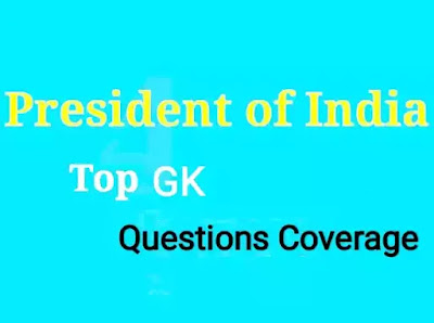 भारत का राष्ट्रपति सामान्य ज्ञान President of India General Knowledge In Hindi
