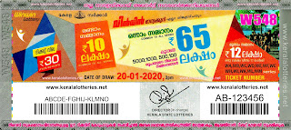 "Keralalotteries.net, ""kerala lottery result 20 1 2020 Win Win W 548"", kerala lottery result 20-1-2020, win win lottery results, kerala lottery result today win win, win win lottery result, kerala lottery result win win today, kerala lottery win win today result, win winkerala lottery result, win win lottery W 548 results 20-1-2020, win win lottery w-548, live win win lottery W-548, 20.1.2020, win win lottery, kerala lottery today result win win, win win lottery (W-548) 20/01/2020, today win win lottery result, win win lottery today result 20-01-2020, win win lottery results today 20 1 2020, kerala lottery result 20.01.2020 win-win lottery w 548, win win lottery, win win lottery today result, win win lottery result yesterday, winwin lottery w-548, win win lottery 20.1.2020 today kerala lottery result win win, kerala lottery results today win win, win win lottery today, today lottery result win win, win win lottery result today, kerala lottery result live, kerala lottery bumper result, kerala lottery result yesterday, kerala lottery result today, kerala online lottery results, kerala lottery draw, kerala       ṁ lottery results, kerala state lottery today, kerala lottare, kerala lottery result, lottery today, kerala lottery today draw result, kerala lottery online purchase, kerala lottery online buy, buy kerala lottery online, kerala lottery tomorrow prediction lucky winning guessing number, kerala lottery, kl result,  yesterday lottery results, lotteries results, keralalotteries, kerala lottery, keralalotteryresult, kerala lottery result, kerala lottery result live, kerala lottery today, kerala lottery result today, kerala lottery ticket image"