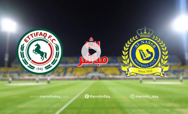 موعد مباراة النصر والإتفاق بث مباشر بتاريخ 07-12-2020 الدوري السعودي