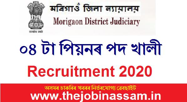District & Sessions Judge Morigaon Recruitment 2020
