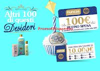 Logo Concorso Nuncas '' Altri 100 di questi desideri'' : vinci 10.000 euro e buoni spesa da 100 euro