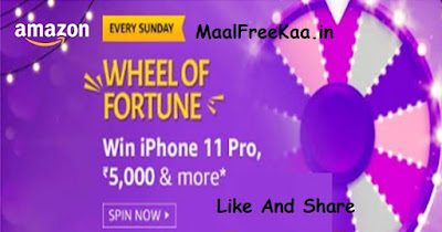 Spin and Win iPhone 11