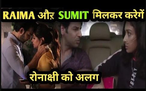 OH NO! Rayma and Sumit shake hands separating Rohit and Sonakshi in Kahan Hum Kahan Tum
