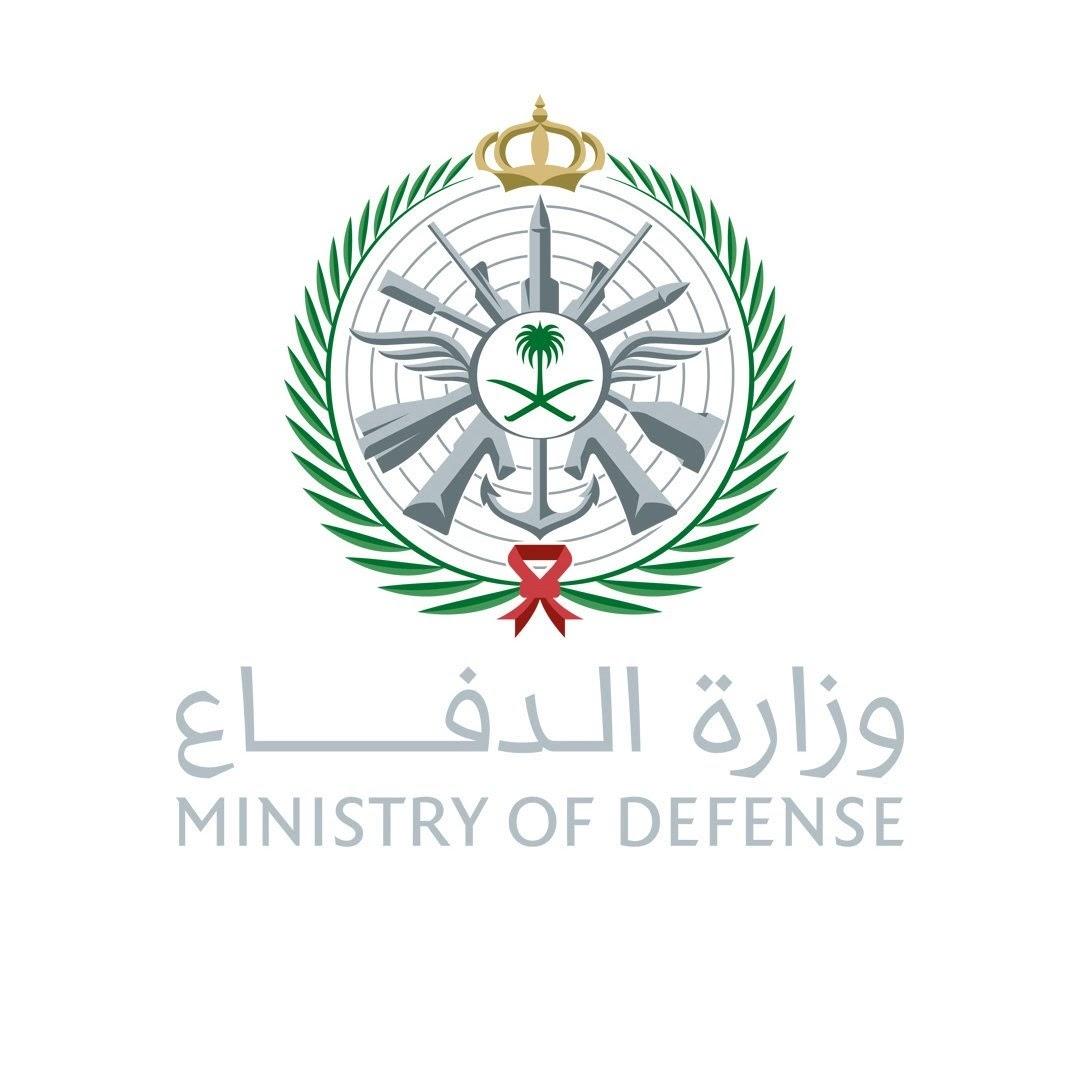 وظائف وزارة الدفاع (٥٠) وظيفة إدارية بالقوات البحرية الملكية السعودية 1441