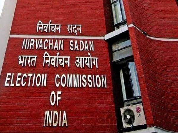 BERAKING NEWS हरियाणा-महाराष्ट्र में 21 अक्टूबर को मतदान, 24 को मतगणना.