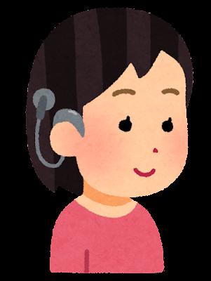 人工内耳を付けた人のイラスト(女の子)