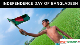 paragraph on  Independence Day of Bangladesh