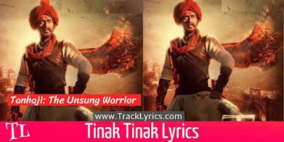 tinak-tinak-song-lyrics