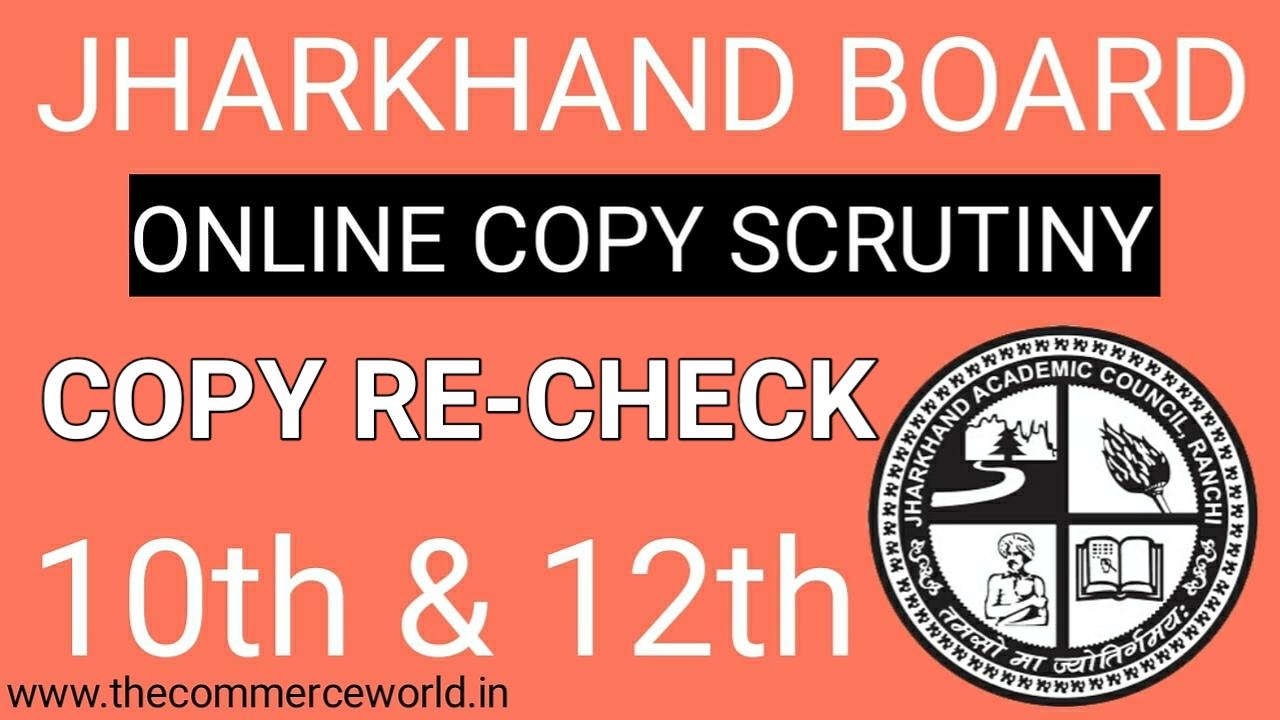 jac board,  jac , Scrutiny online form, jac board 10th Scrutiny online, jac board 12th Scrutiny online, jac board copy Re-Check,  jac 10th copy Re-Check , copy Re-Check jharkhand board, jharkhand , Thecommerceworld ,