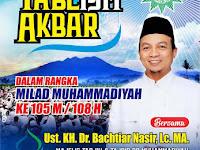 Milad Muhammadiyah ke-105 M/108 H Digelar 19 Nov 2017 di Tasikmadu Karanganyar