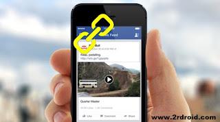 كيف تقوم بنسخ اى رابط فيديو من الفيس بوك بسهولة