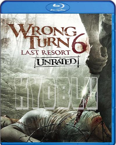 Wrong Turn 6: Last Resort [2014] [BD25] [Subtitulado]