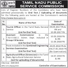 TNPSC Latest Announcement for Results/Oral Tests/ Uploading Documents 18.10.2018