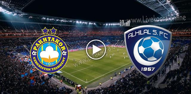 موعد مباراة الهلال وباختاكور بث مباشر بتاريخ 14-09-2020 دوري أبطال آسيا