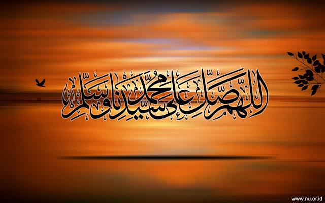 Lirik Yaa Ayyuhan Nabi latin dan arab
