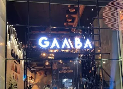 مطعم غامبا gamba جدة | المنيو ورقم الهاتف والعنوان