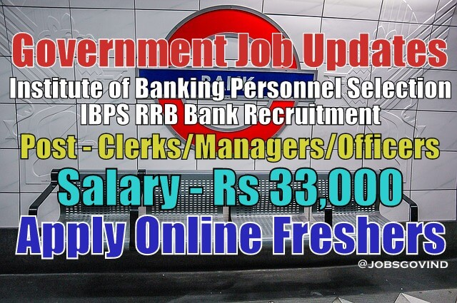 rrb bank recruitment 2013-14 notification