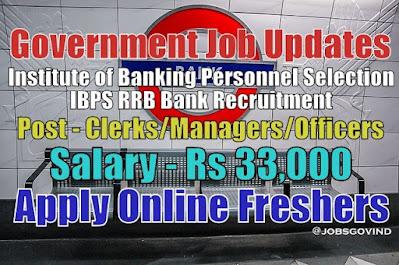 IBPS RRB Recruitment 2020