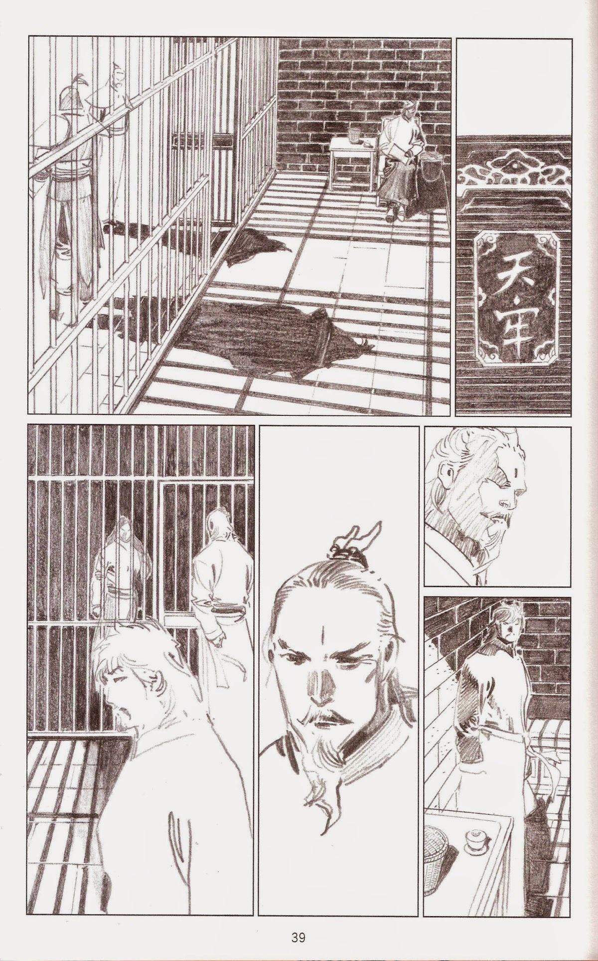 Phong Vân chap 675 - Trang 37