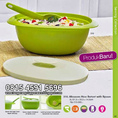 Blossom Rice Saver with Spoon