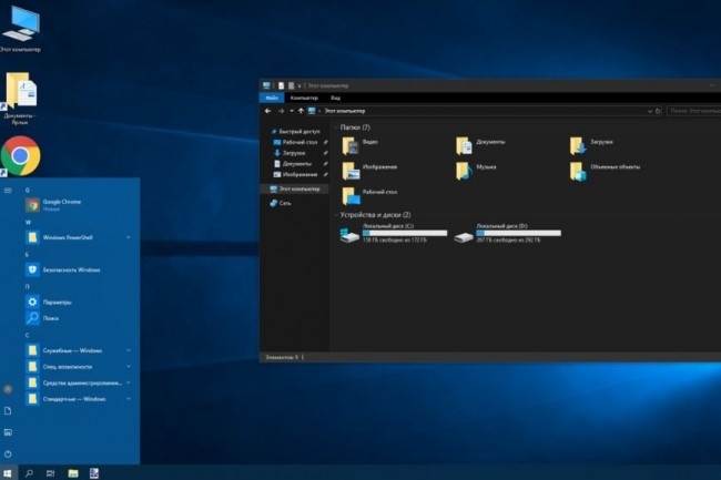 تحميل ويندوز 10 برابط مباشر اخر اصدار نسخه 32 و 64 bit