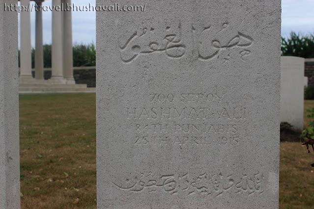 Hashmat Ali - Bedford Cemetery, Ypres, Belgium