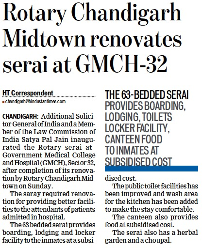 Rotary Chandigarh Midtown renovates serai at GMCH-32 | Additional Solicitor General of India Satya Pal Jain inaugurated the Rotary serai at GMCH
