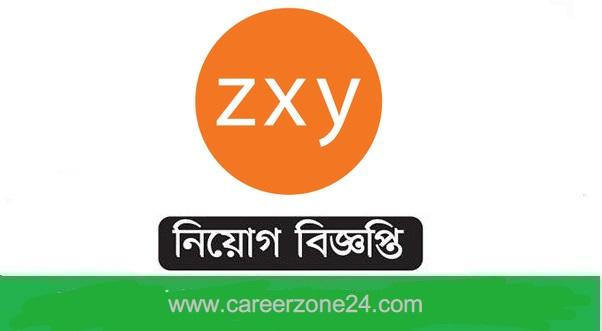 ZXY International Job Circular