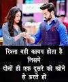 Hindi status romantic, Romantic quote Hindi, january 2020